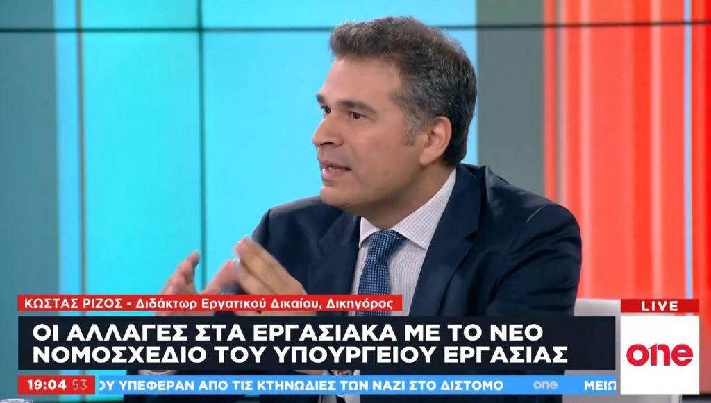 Ο Κωνσταντίνος Δ. Ρίζος εξήγησε στην τηλεοπτική εκπομπή One Direct στις 6.9.2019 τις επικείμενες αλλαγές στην εργατική νομοθεσία.